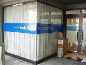 スタジオの入口